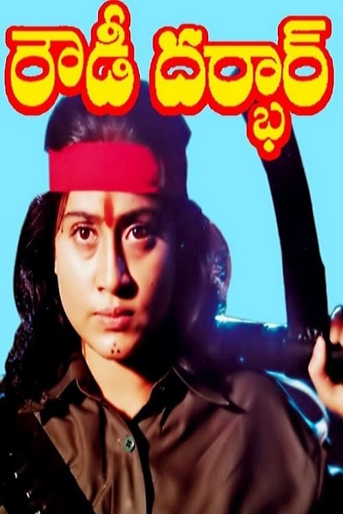 Rowdy Durbar (1997)