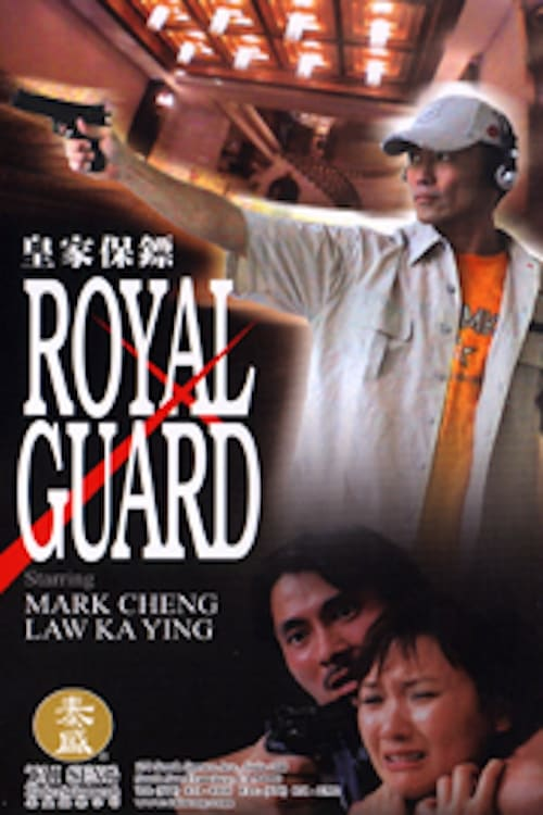 Filme Royal Guard Completo