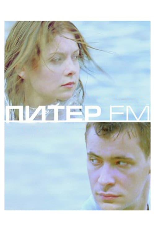 Piter FM (Питер FM) - Poster