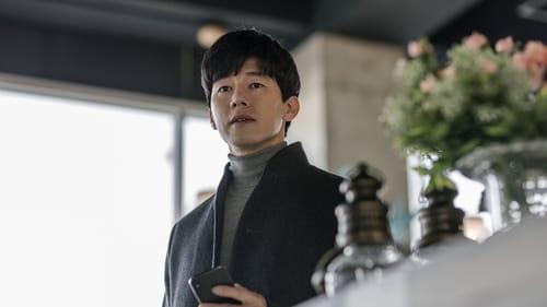 Intruder (2020) Korean Movie Bangla Subtitle- Bsub Tune