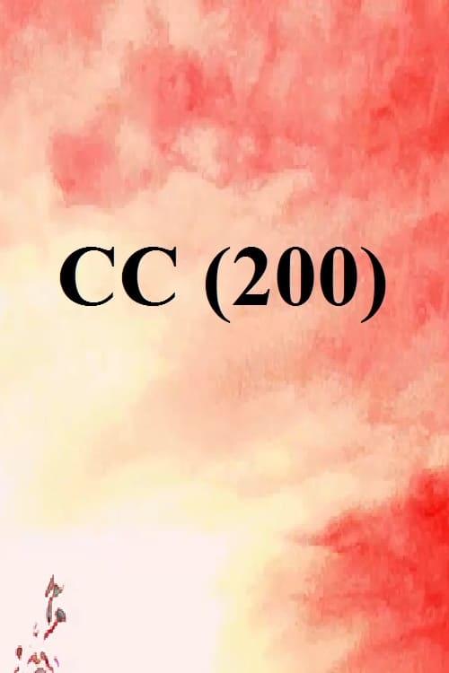 CC (200) (1969)