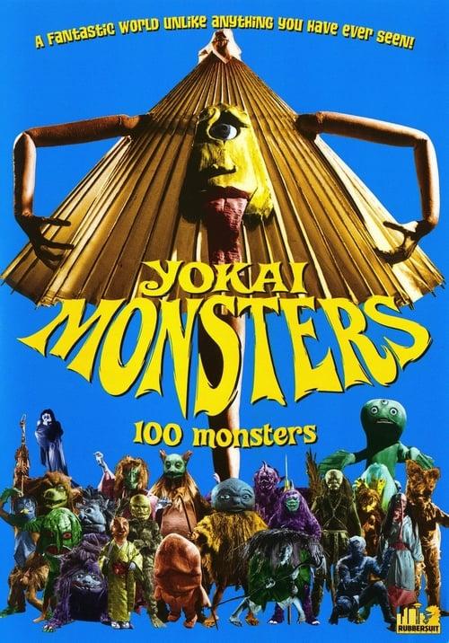 Yokai Monsters: 100 Monsters (1968) Poster