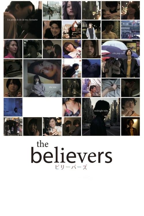 the believers Whatever