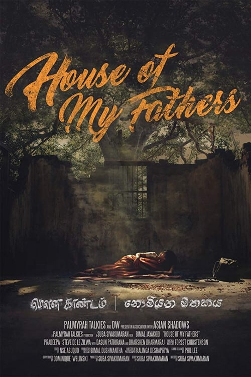 Download House of My Fathers HDQ full