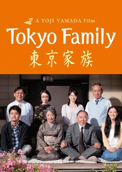 Nonton anime Tokyo Family (2013)