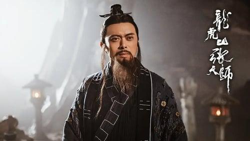 Master Zhang