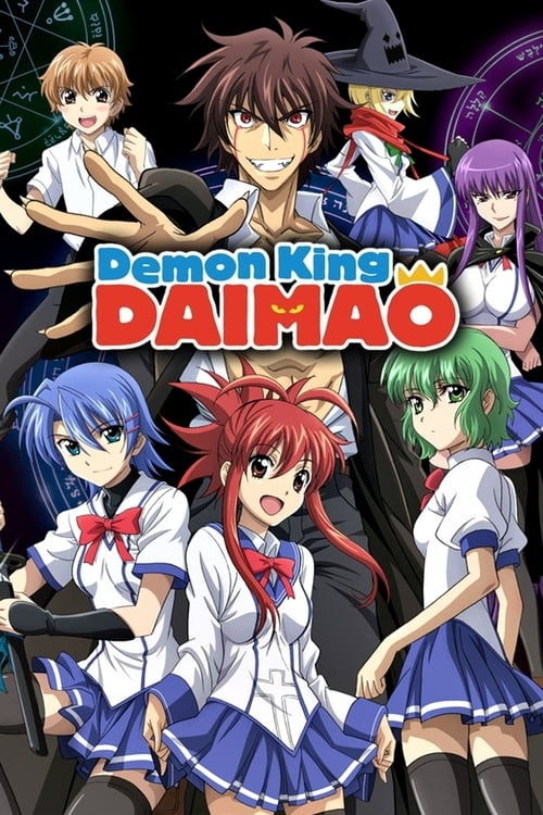 Demon King Daimao-Azwaad Movie Database