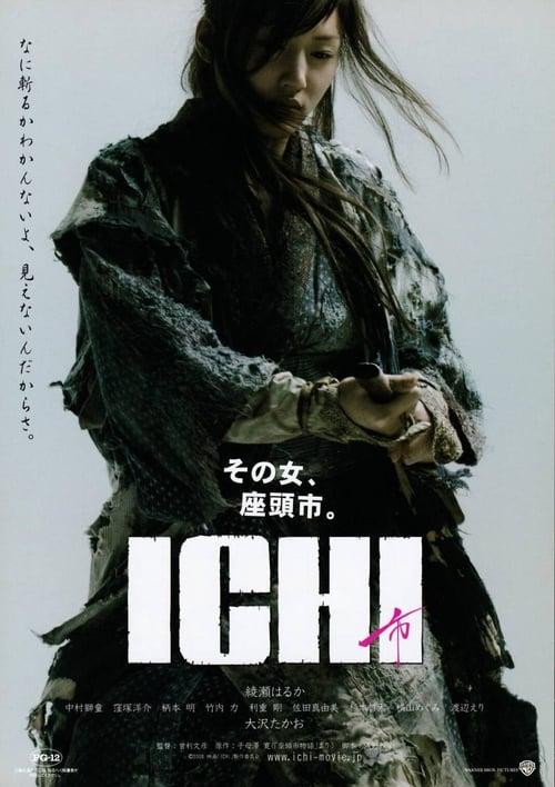 Film Ichi, la femme samouraï En Français