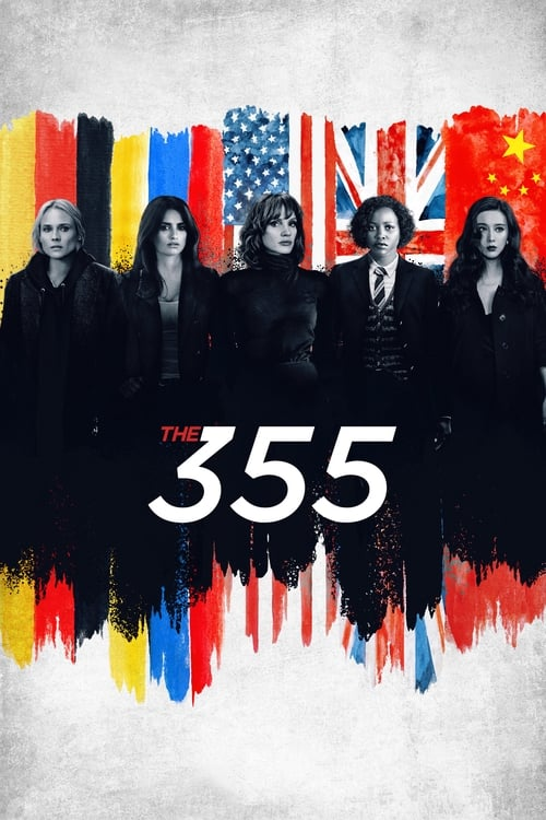 The 355 (2022) Poster
