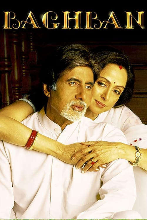 Baghban Full Bollywood Movie