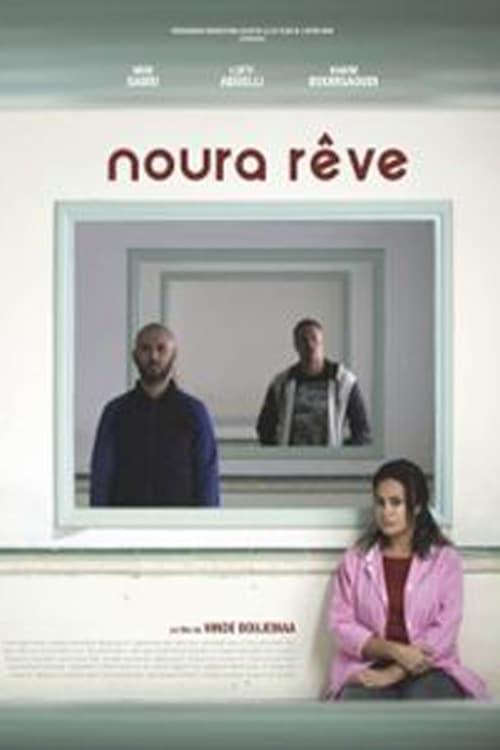 Noura's Dream