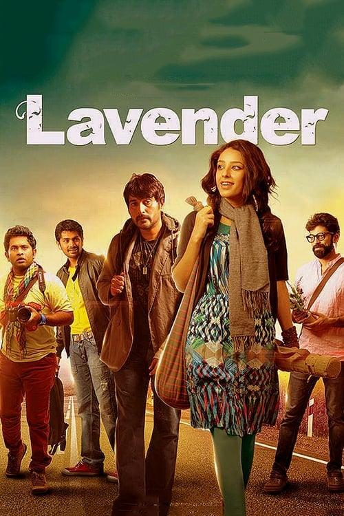 Lavender (2015)