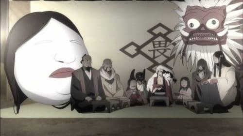 ぬらりひょんの孫: Season 1 – Episod The Inugamigyobu-Tanuki Tamazuki`s Beckoning