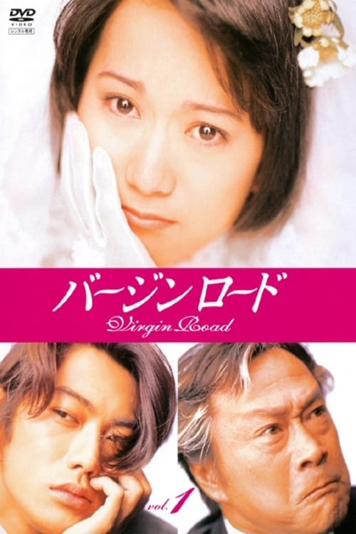 Virgin Road (1997)