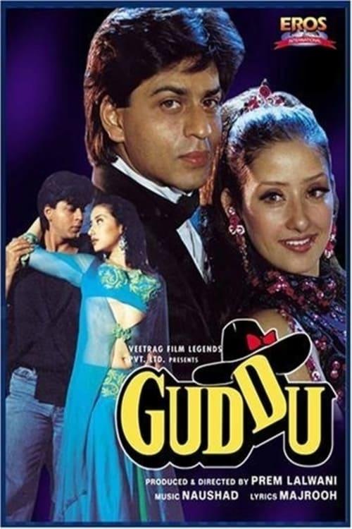 गुड्डू Affiche de film