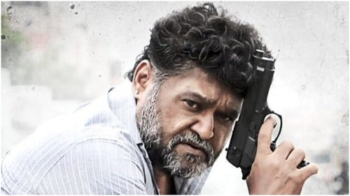 8MM Bullet (2018) South Indian Full Movie Hindi Dubbed Watch Online Free Download HD