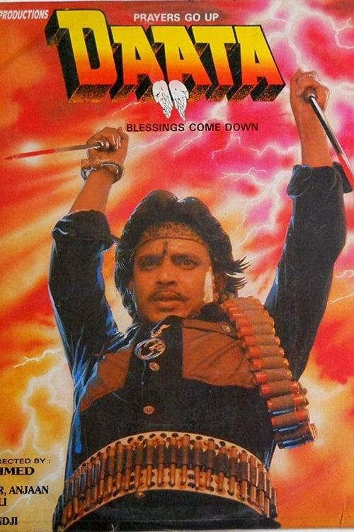 Daata (1989)