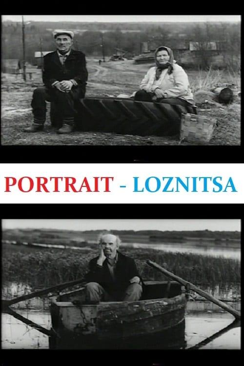 Portrait (2002)