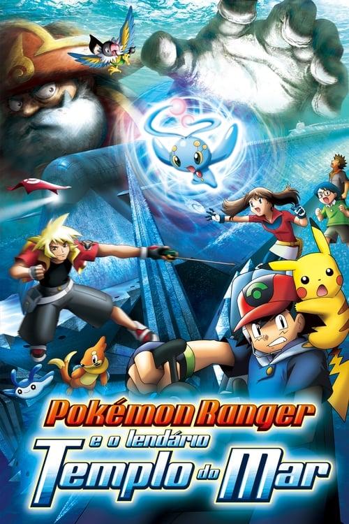 Filme Pokémon Ranger e o Lendário Templo do Mar De Boa Qualidade