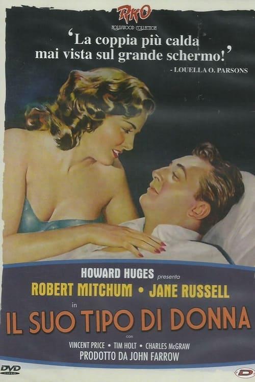 Il suo tipo di donna (1951)