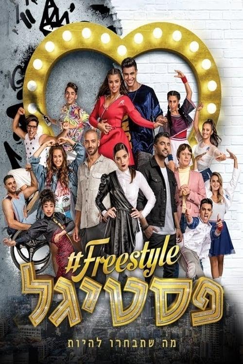 Freestyle Festigal (2018)