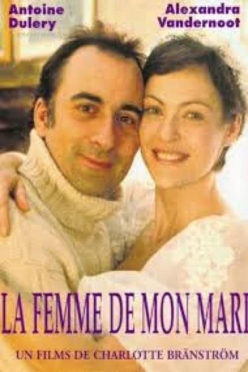 شاهد الفيلم La femme de mon mari باللغة العربية