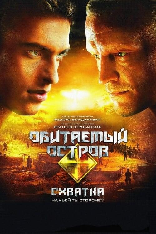 فيلم Obitaemyy Ostrov. Skhvatka في نوعية جيدة