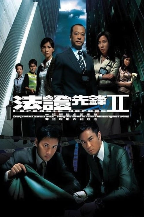 Forensic Heroes Ii Tv Series 2008 2008 The Movie Database Tmdb