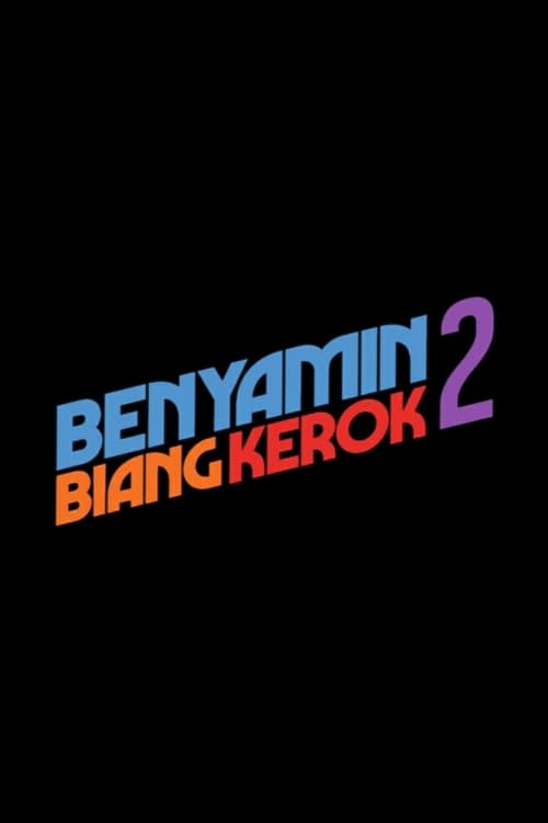 Watch Benyamin the Troublemaker 2 2017 Online