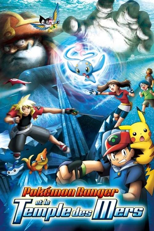 [1080p] Pokémon Ranger et le Temple des Mers (2006) streaming vf hd