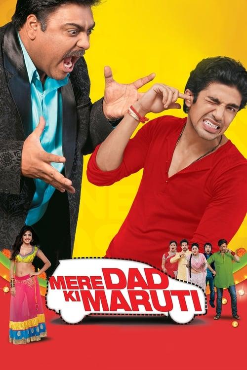Mere Dad Ki Maruti (2013) Poster