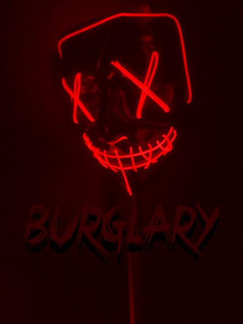 Burglary (2019)