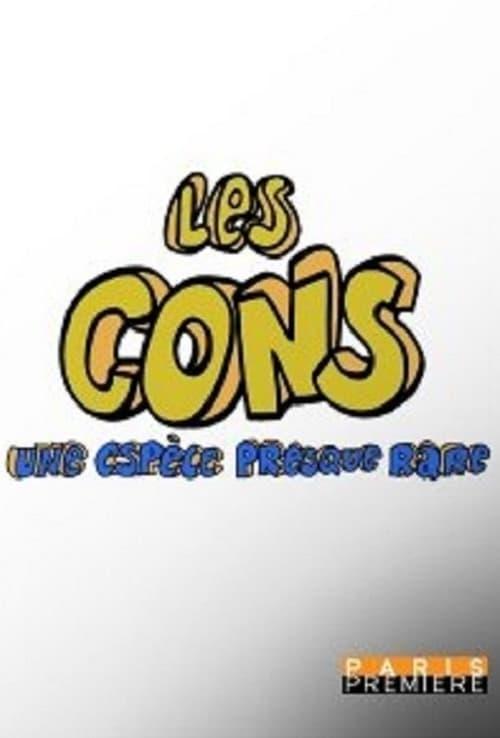 Film Les cons... une espèce presque rare Avec Sous-Titres Français