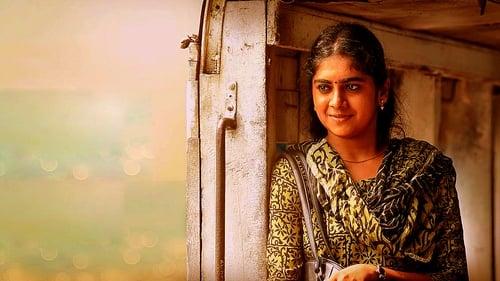 Thondimuthalum Driksakshiyum (2017) bangla Subtitle