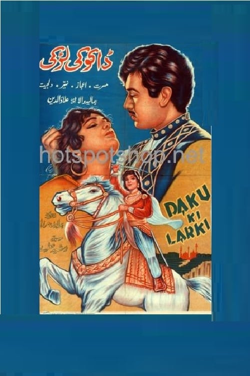 Mira La Película Daku Ki Larki Gratis En Línea