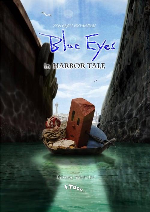 Harbor Tale (2014)