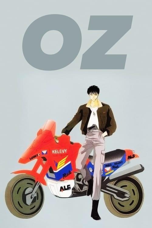 Oz (1992)