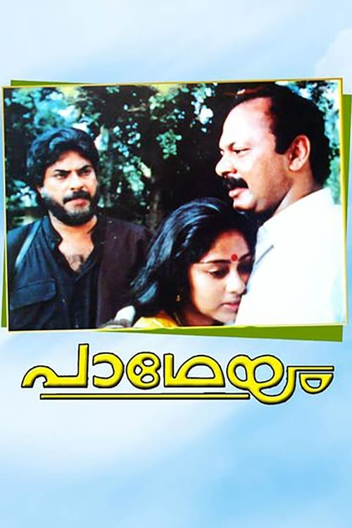 Padheyam (1993)