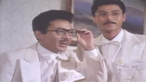 The Mobile Cop Jiban 1989 Streaming Online: Kidou Keiji Jiban – Episode Episode 29