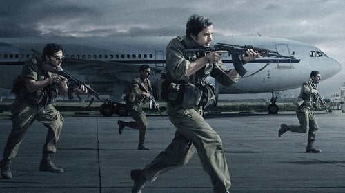 7 Days in Entebbe English Full Movie Watch Online