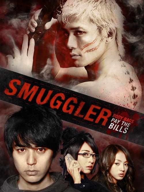 SMUGGLER (2011) Poster