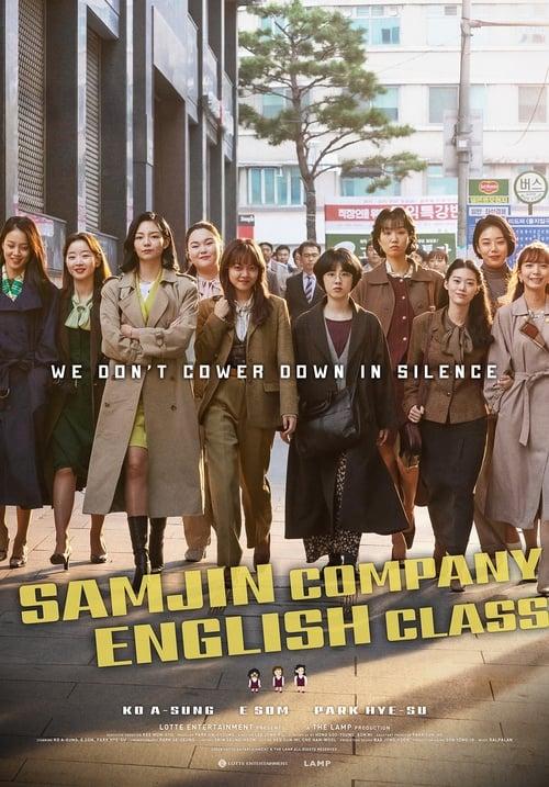 Download Samjin Company English Class Subtitle English