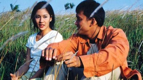 Banyu Biru (2005)