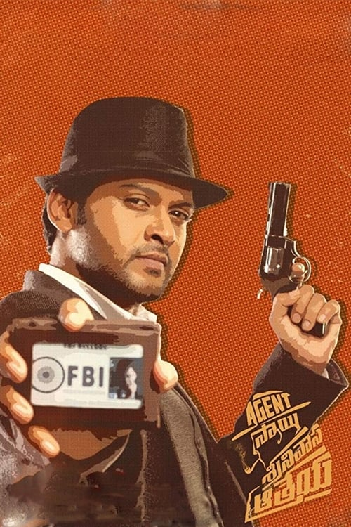 Watch Agent Sai Srinivasa Athreya (2019) Best Quality Movie