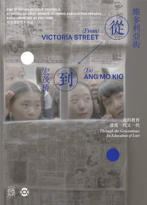 Assistir Filme From Victoria Street to Ang Mo Kio Online