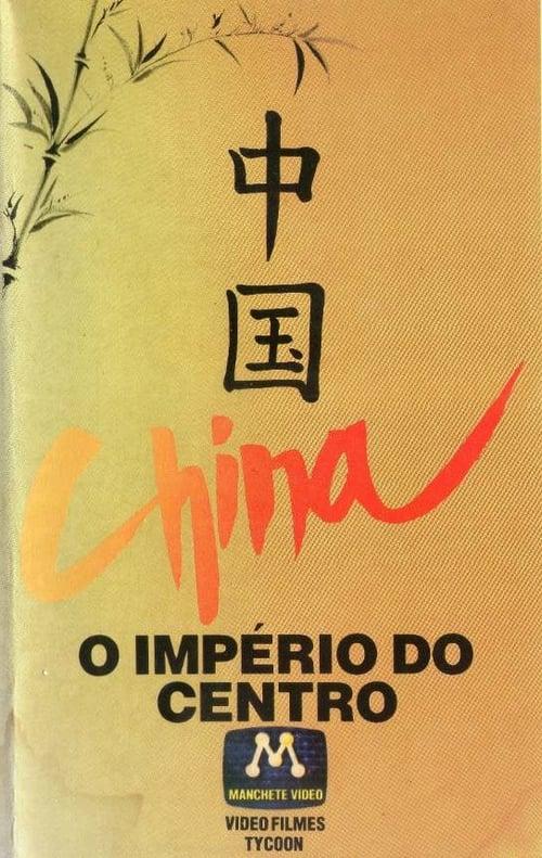 China, o Império do Centro