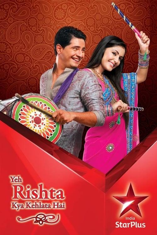 Subtitles Yeh Rishta Kya Kehlata Hai (2009) in English Free Download | 720p BrRip x264