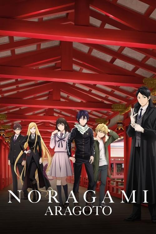 Subtitles Noragami Season 2 in English Free Download
