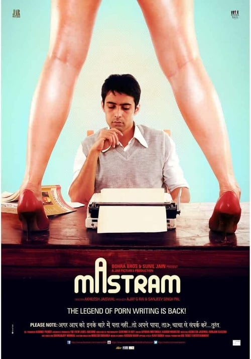 The poster of Mastram