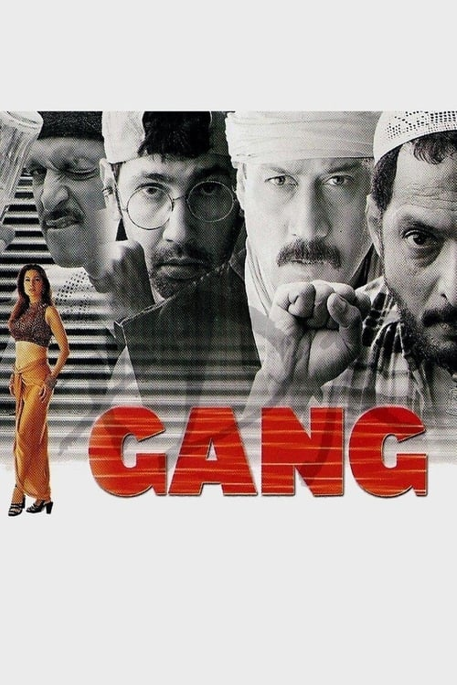 Gang film en streaming